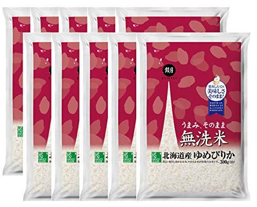 新米 令和元年産 【精米】【窒素充填】 北海道産 無洗米 ゆめぴりか 2合3kg (300g×10袋) お試しセット 【ハーベストシーズン】 【HARVEST SEASON】