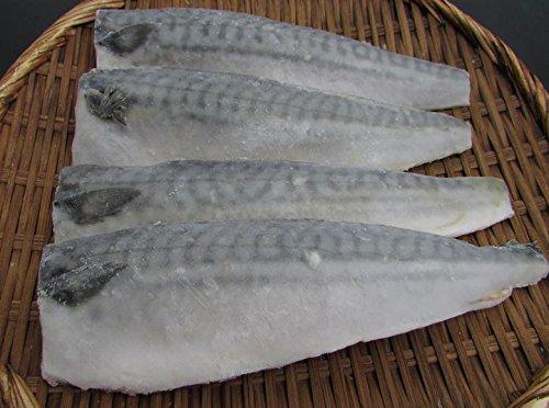 無塩 サバ フィーレ ノルウェー産 半身 (4枚)