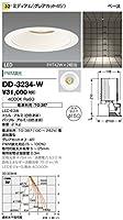 DD-3234-W 山田照明 白色LEDダウンライト一体型(FHT42W×2相当)(切込穴寸φ150mm)(電源・トランス別売)