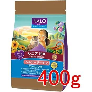 ハロー キャット シニア15+ ヘルシーサーモン 400g