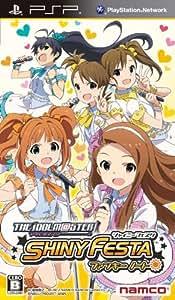 アイドルマスター シャイニーフェスタ ファンキー ノート - PSP