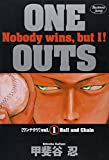 ONE OUTS / 甲斐谷 忍 のシリーズ情報を見る
