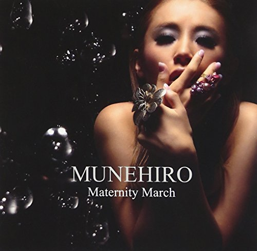 Maternity March