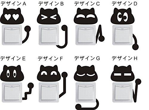 猫&丸しっぽデザインF 白 カッティングステッカー ウォールステッカー ステッカー シール 鏡