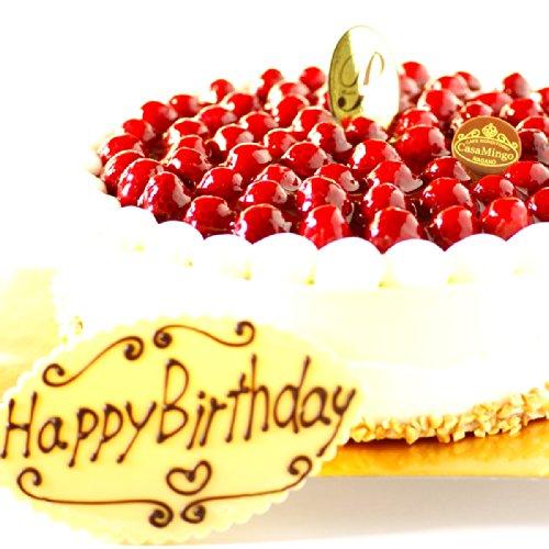 洋菓子店カサミンゴー 最高級洋菓子 シュス木苺 レアチーズケーキ (誕生日プレートセット, 20cm)