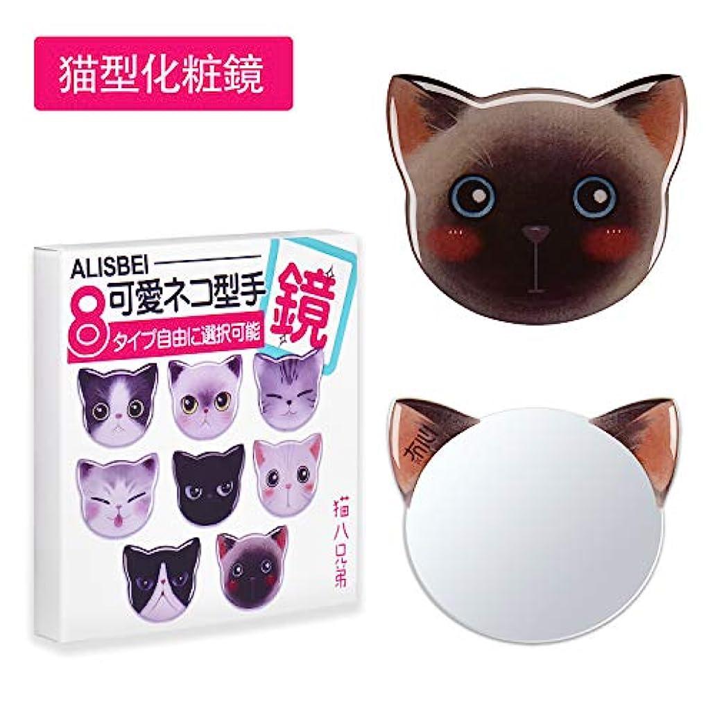 鉛筆重くするゲート携帯ミラー 手鏡 コンパクト 猫柄 8パタン 収納袋付き 割れない 鏡 おしゃれ コンパクトミラー ハンドミラー かわいい (アルテミス)
