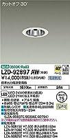 DAIKO LEDダウンライト (LED内蔵) 電源別売 カットオフ30° 温白色 3500K 埋込穴Φ75 LZD92897AW