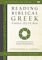 Reading Biblical Greek Video Lectures: An Introduction for Students [DVD]