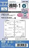レイメイ藤井 ラセ 手帳用リフィル 2017 12月始まり ウィークリー ポケット LAR1780