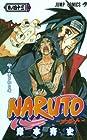NARUTO -ナルト- 第43巻