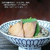 出世魚鰤茶漬け わさび味・梅味(贅沢お茶漬け・ブリ茶漬け)各味3袋ずつ計6袋セット
