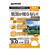 HAKUBA バブルレス 液晶保護フィルム AR 光沢 フィルム3.0 (4:3) DGFB-30SARG
