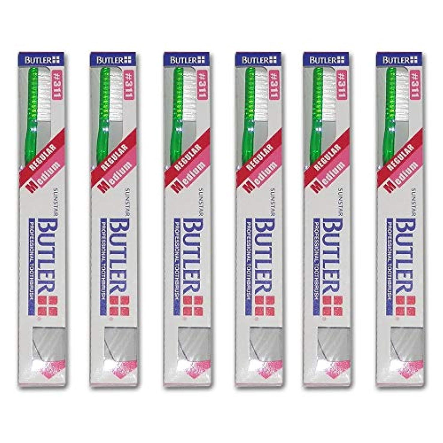 化学銅閲覧するバトラー 歯ブラシ 6本 #311