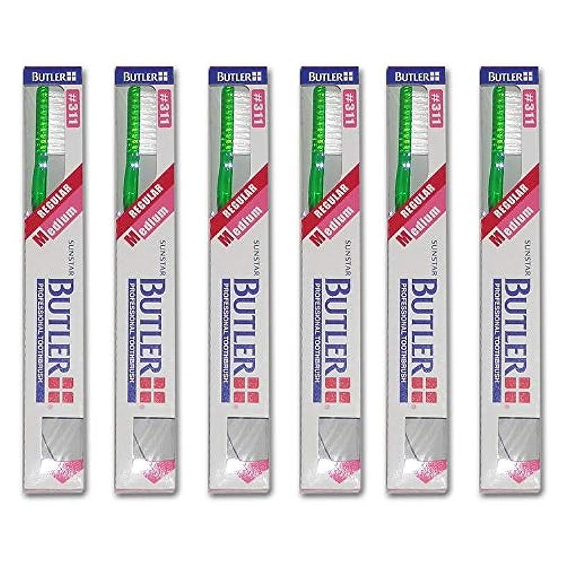バトラー 歯ブラシ 6本 #311