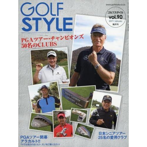 ゴルフスタイル 2017年 01 月号 [雑誌]