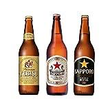 サッポロビール 大瓶12本セット(黒ラベル4本 ・ラガービール4本 ・エビス4本)