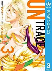 アントレース 3 (ジャンプコミックスDIGITAL)