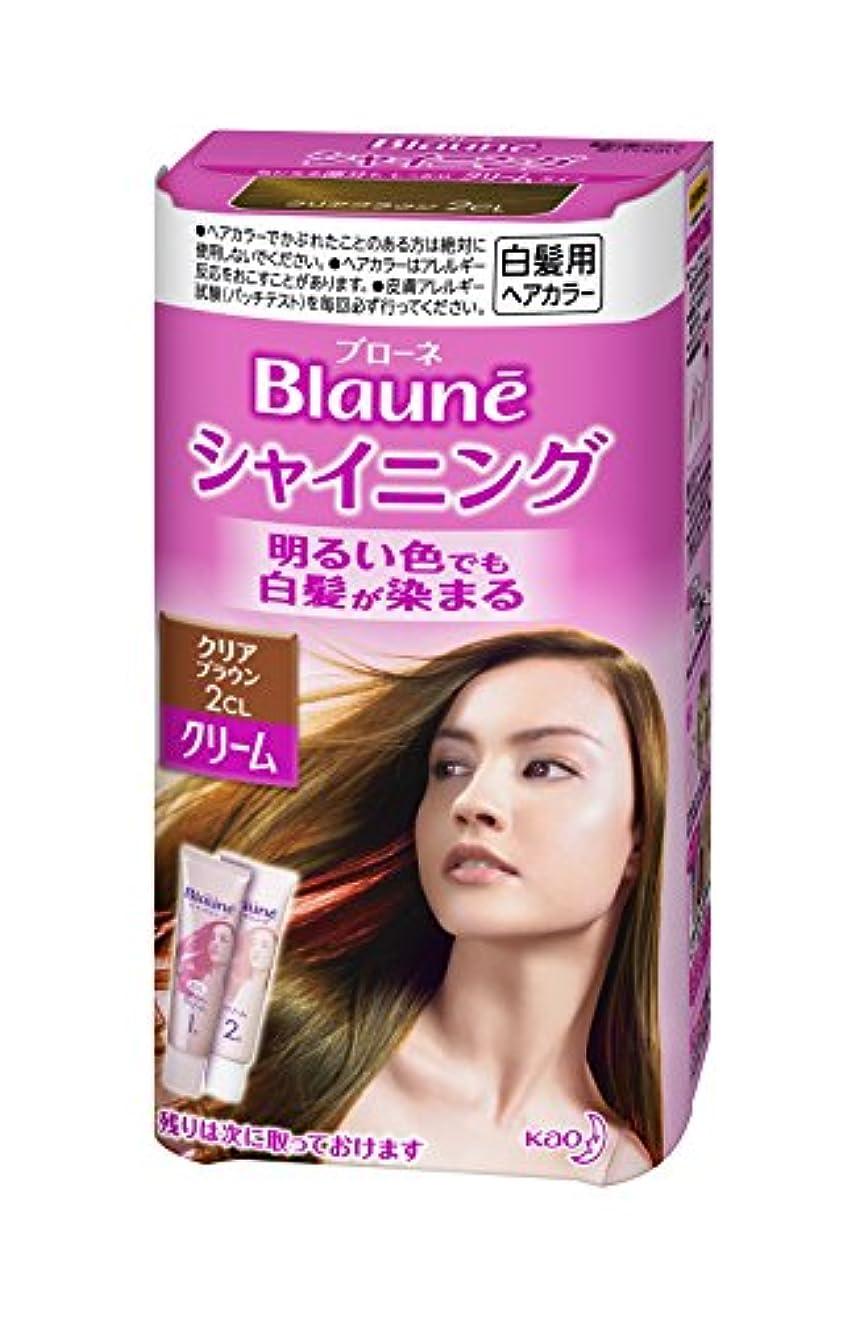 印象マニュアル自明ブローネシャイニングヘアカラークリーム 2CL クリアブラウン