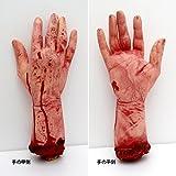 SMORE. ハロウィン 細かい 指紋 や シワ まで 再現 超 リアル 切断 血 の 手 / コスプレ パーティー お化け屋敷 にも