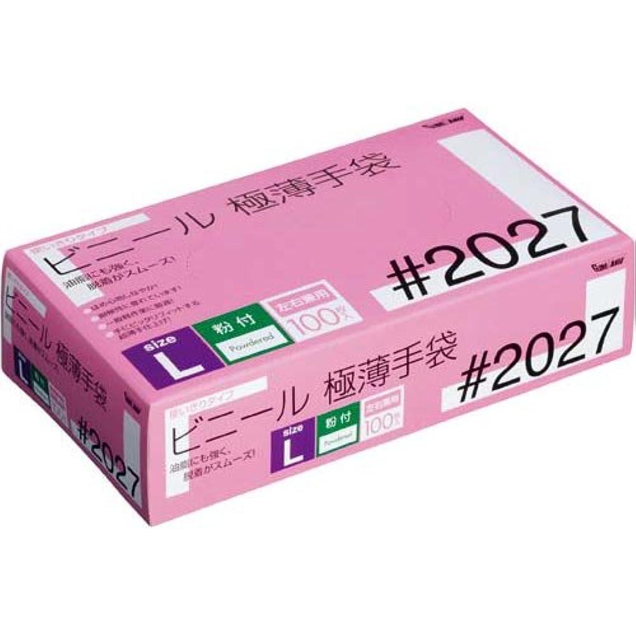 備品現象説明する川西工業 ビニール使い切り手袋 粉付 L100枚×10