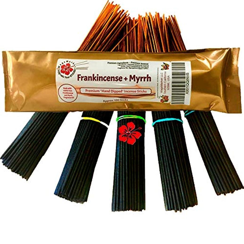 プレミアム手Dipped Incense Sticks, Buy 3 Get 1 Free + (1 ) 無料Incenseボートwith 3以上 – を選択する香り – エジプトムスク、ピンク砂糖と多くのMore 。