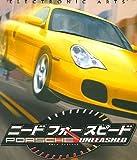 ニード・フォー・スピード Porsche Unleashed
