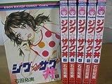 ジグ・ザグ丼 コミック 1-6巻セット (りぼんマスコットコミックス クッキー)