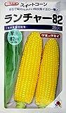 トウモロコシ 種子 スイートコーン ランチャー82 とうもろこし (55粒)