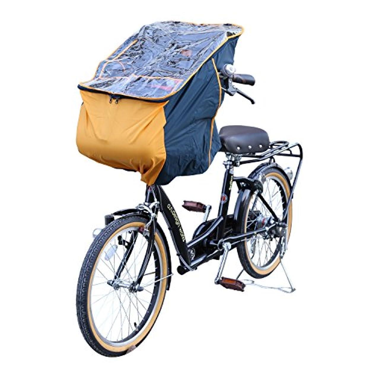どう?報告書符号My Pallas(マイパラス) 自転車チャイルドシート用レインカバー 無地ツートン 前用 フロント用 IK-008 オレンジ