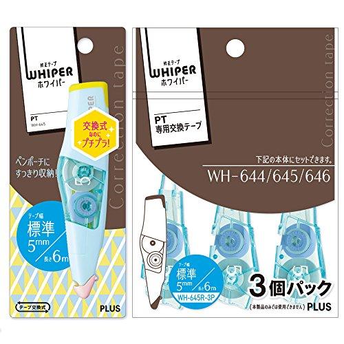 プラス 修正テープ ホワイパー PT 本体 5mm 1個 交換テープ 5mm 3個セット ペールブルー