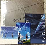 カード付 RADWIMPS 君の名は。 初回限定盤 CD DVD BOOK