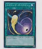 遊戯王OCG コズミック・サイクロン スーパーレア TDIL-JP065-SR ザ・ダーク・イリュージョン
