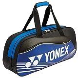 Yonex Pro Seriesトーナメントバッグ(ブルー)