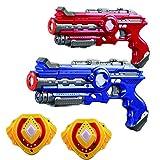 最大6人同時対戦可能 対戦型 赤外線銃 セット [日本語説明書付き] サウンド&バイブレーションがリアルでスリリングな対戦を演出 CALL OF WARRIOR 室内 サバイバルゲーム