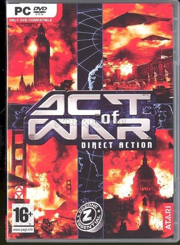 省略する恐れ第Act of War Direct Action (輸入版)