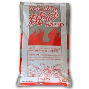 衛生サンヨー焼き砂 (1袋10㎏)