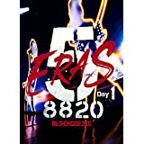 B'z SHOWCASE 2020-5 ERAS 8820- Day1 (Blu-ray)