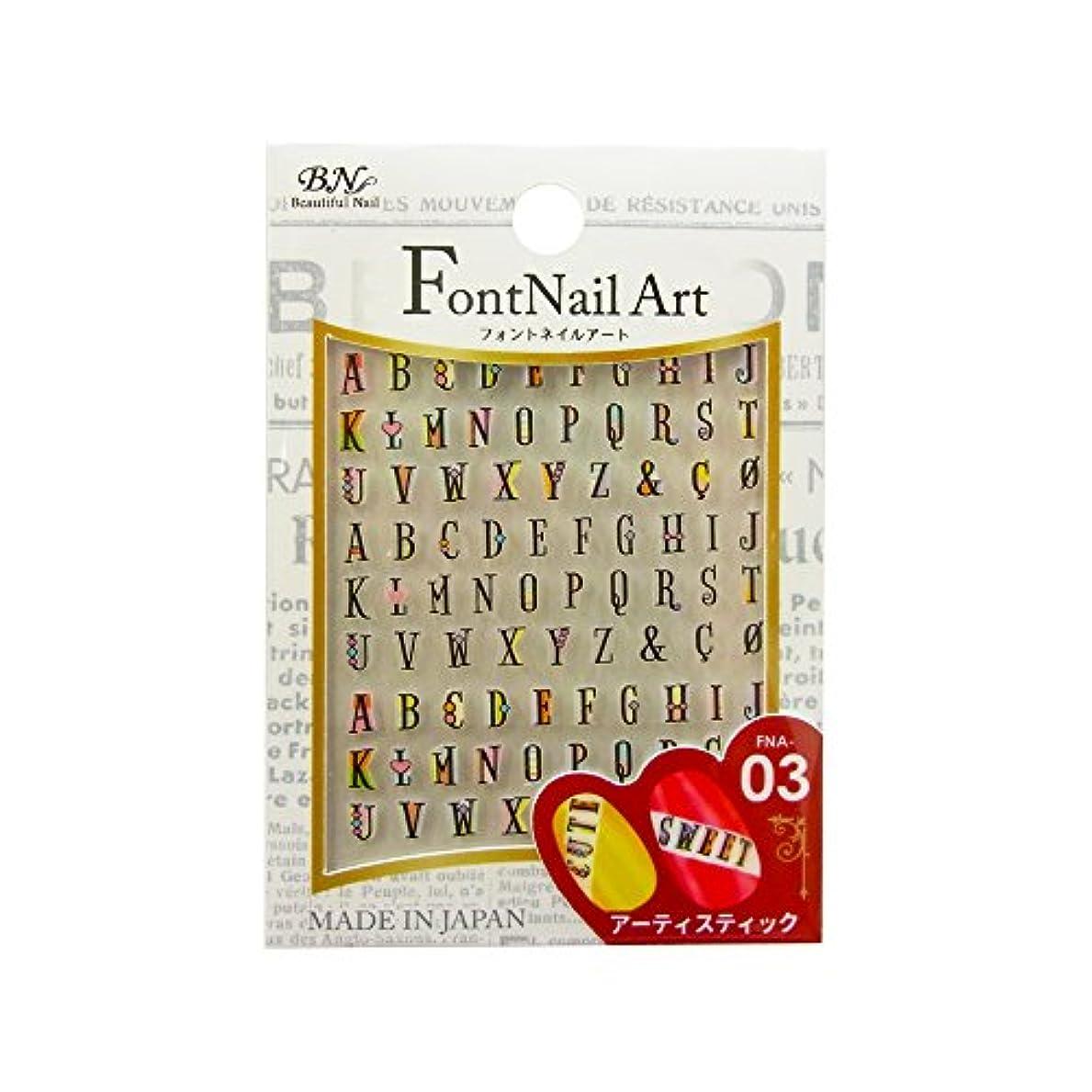 尋ねる軽量びっくりビーエヌ ネイルシール フォントネイルアート FNA-03 アーティスティック