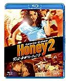 ダンス・レボリューション2[Blu-ray/ブルーレイ]