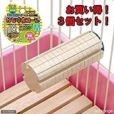 マルカン かじり木コーンM ×3個