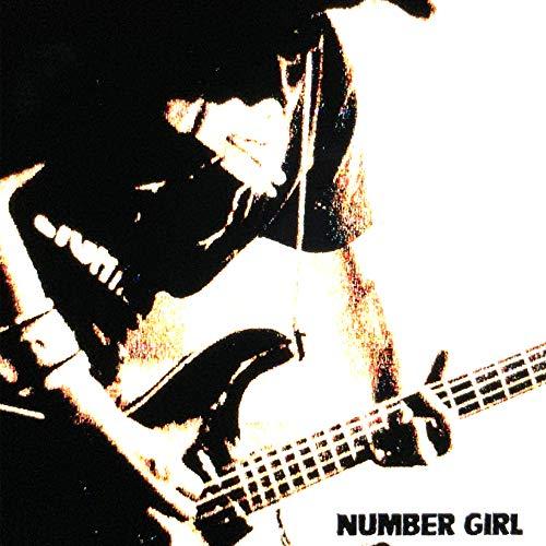NUMBER GIRL【IGGY POP FAN CLUB】歌詞の意味を解釈!君との記憶をひも解くの画像