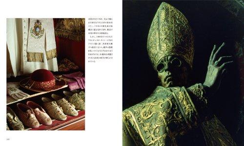 バチカンの素顔 (ナショナル・ジオグラフィック)