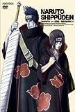 NARUTO -ナルト- 疾風伝 風影奪還の章 3