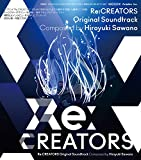 Re:CREATORS Original Soundtrack / 澤野弘之