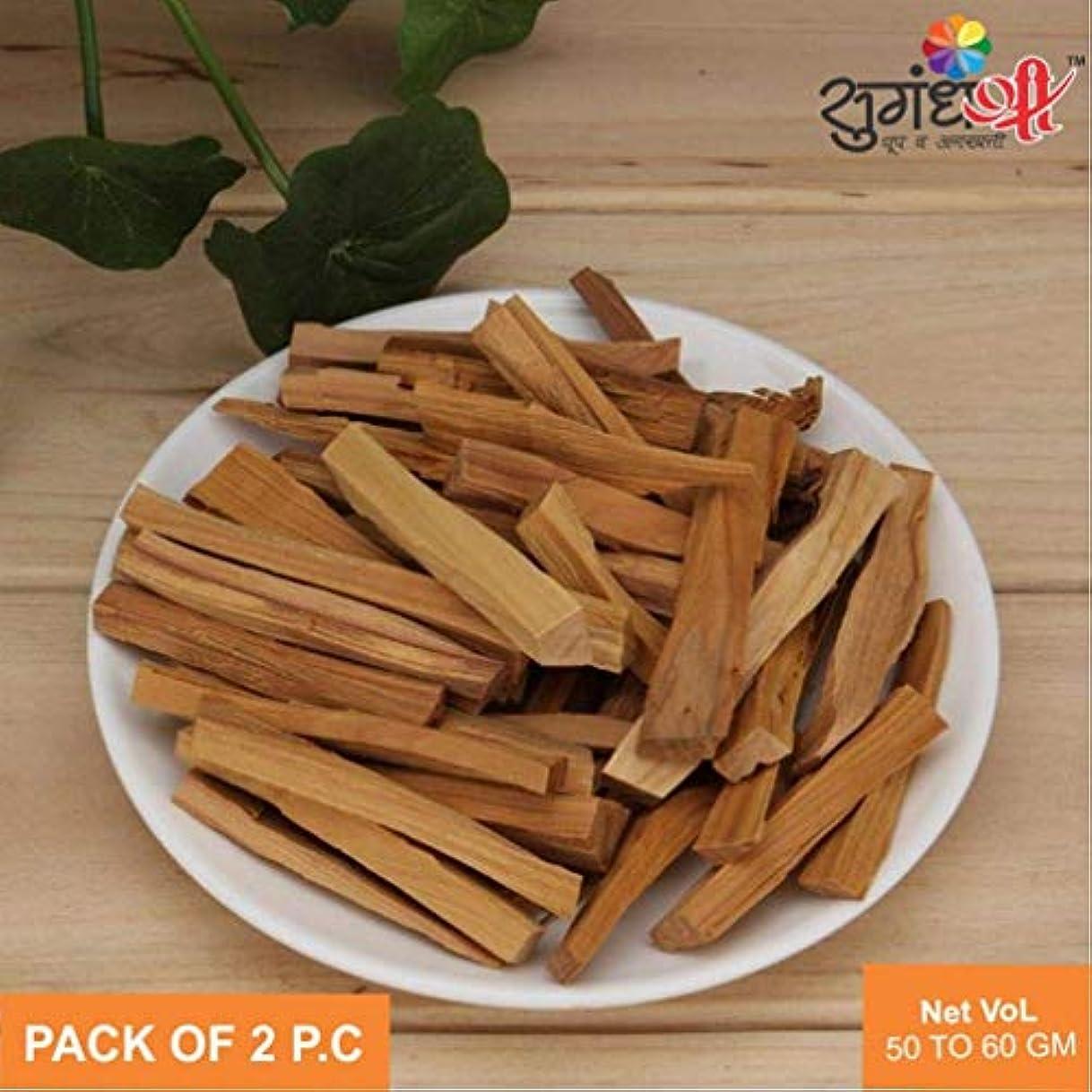 再生的ビル木材Sugandh Shree Mysore Sandalwood Stick Lab Tested 2 Piece 50-60 Grams Stick