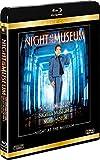 ナイト ミュージアム ブルーレイコレクション[Blu-ray/ブルーレイ]