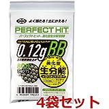 東京マルイ パーフェクトヒット 酸化型生分解 0.12g BB弾 800発入(4袋セット)