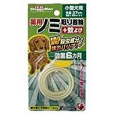ドギーマン 薬用ノミ取り首輪+蚊よけ 小型犬用 効果6ヵ月