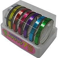 レモン メタリックテープBOX