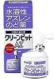 【第3類医薬品】クリーンピットAZ 20mL
